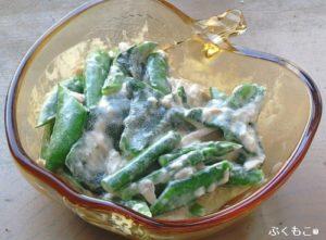 アイスプラント料理