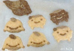 クッキー焼き前